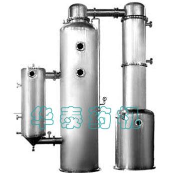WZ-series external circulation concentrator