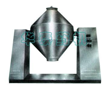 Double-cone Turning Vacuum Dryer