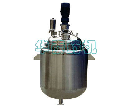 PZG-series reactor